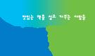 파란정원출판사 메인