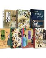 역사동화 시리즈 세트(총 7권)